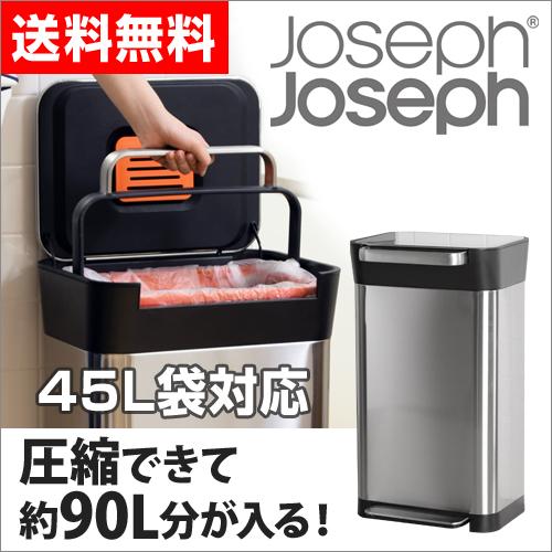 Joseph Joseph クラッシュボックス おしゃれ