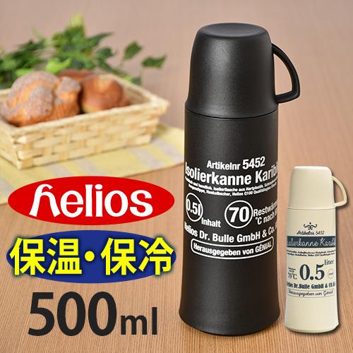 helios カリビック ジェニアル 500ml おしゃれ