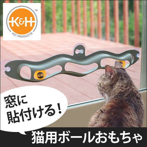 K&H EZ マウントトラックンロール おしゃれ