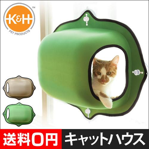 K&H WINDOW POD おしゃれ