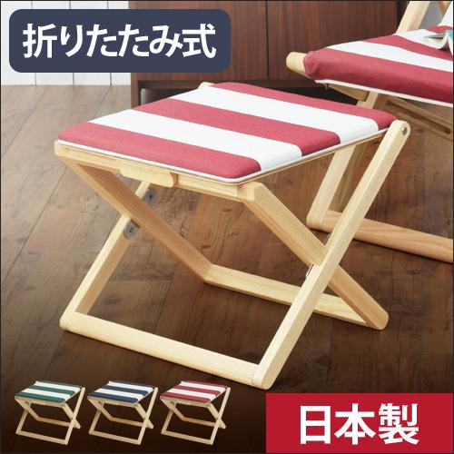 ラップサイドテーブル&オットマン 【メーカー取寄品】 おしゃれ