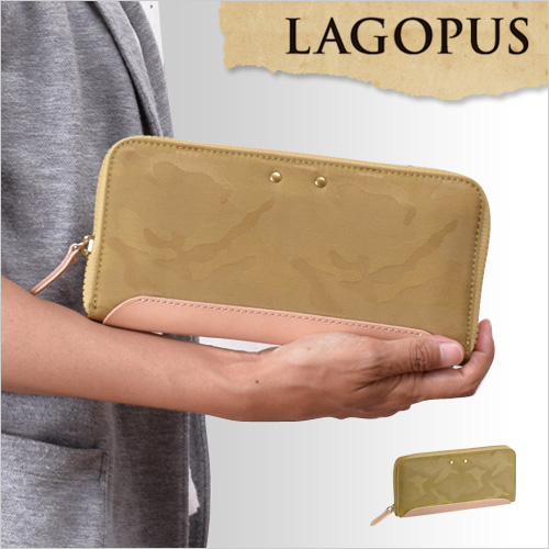 LAGOPUS トラベルウォレットオーガナイザー【レビューで送料無料の特典】 おしゃれ