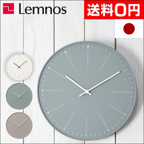 Lemnos 壁掛け時計 ダンデライオン おしゃれ