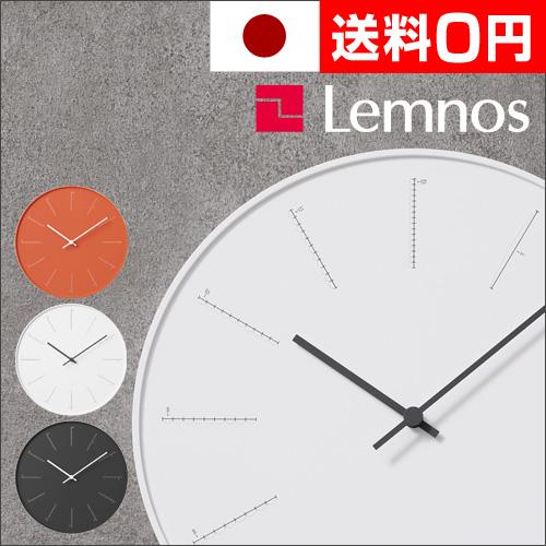 Lemnos 壁掛け時計 ディバイド おしゃれ