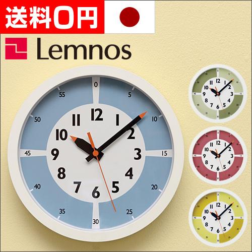 Lemnos フンプンクロック ウィズ カラー おしゃれ