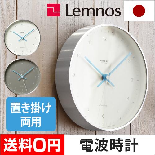 Lemnos MIZUIRO 壁掛け時計 おしゃれ