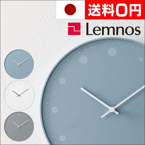 Lemnos 壁掛け時計 モレキュール おしゃれ