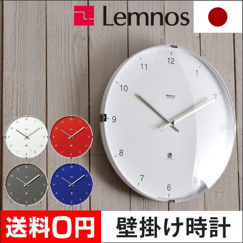 Lemnos ノースクロック 壁掛け時計 おしゃれ