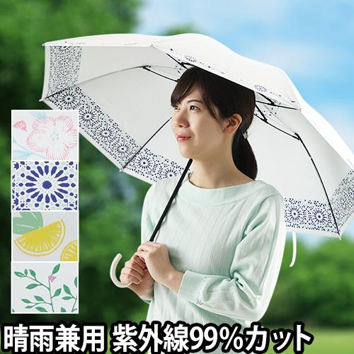 mabu(マブ) 晴雨兼用傘ヒートカットショートジャンプ 【レビューで送料無料の特典】 おしゃれ