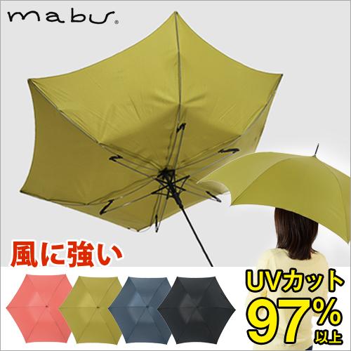 mabu(マブ)耐風骨ジャンプ傘 ストーム おしゃれ