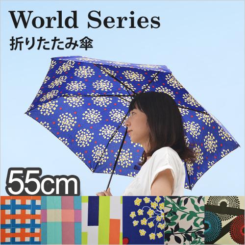 mabu World Series 折りたたみ傘 おしゃれ