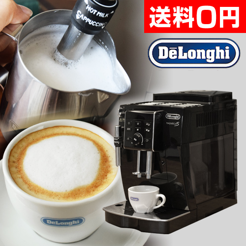 デロンギ 全自動エスプレッソマシン ECAM23120BN 【レビューでミルクジャグの特典】 おしゃれ