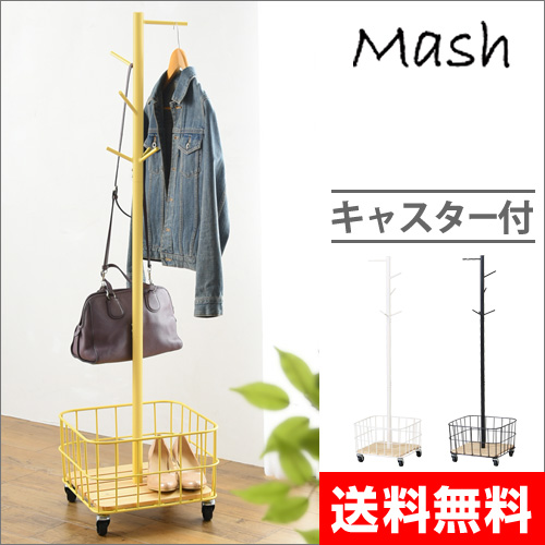 Mash BY Cage Pole Hanger おしゃれ