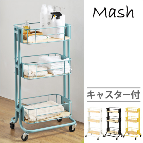 Mash BY CAGE WAGON