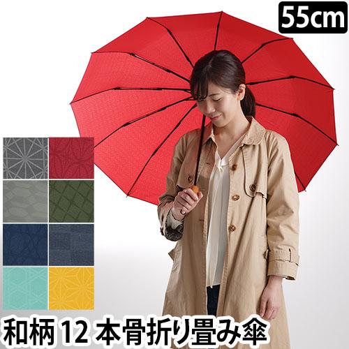 mabu 12本骨折り畳み傘 江戸 おしゃれ