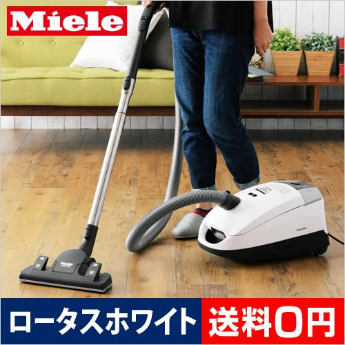 Miele(ミーレ) ロータスホワイト 【レビューで3Dダストバッグの特典】 おしゃれ