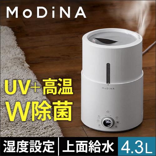 シンプルマインド UVハイブリッド加湿器 ミセスト 【レビューで温湿時計モルトの特典】 おしゃれ