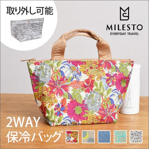 MILESTO ホッピングマルシェ  2WAY 保冷 トートバッグ 【レビューで送料無料の特典】 おしゃれ