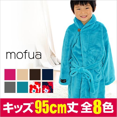 mofua プレミマムマイクロファイバー着る毛布ガウン ミニ おしゃれ