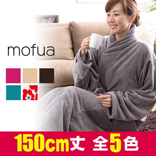 mofua プレミアムマイクロファイバー着る毛布ガウン おしゃれ