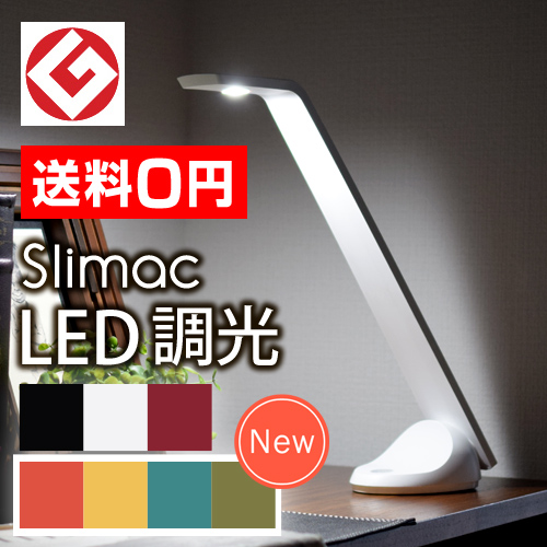 Slimac レディックエグザームモノ MN-102 MN-104 【レビューで単三充電電池3本の特典】 おしゃれ