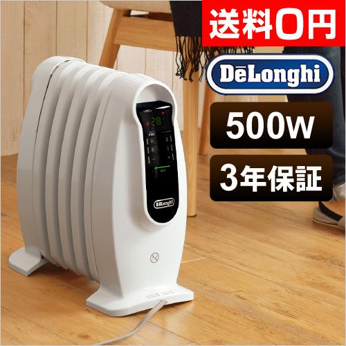 デロンギ 小型オイルヒーター NJ0505E  【もれなく温湿時計モルトの特典】 おしゃれ