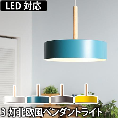 OLIKA LAMP 3BULB PENDANT 【レビューでお掃除用クロスの特典】 おしゃれ