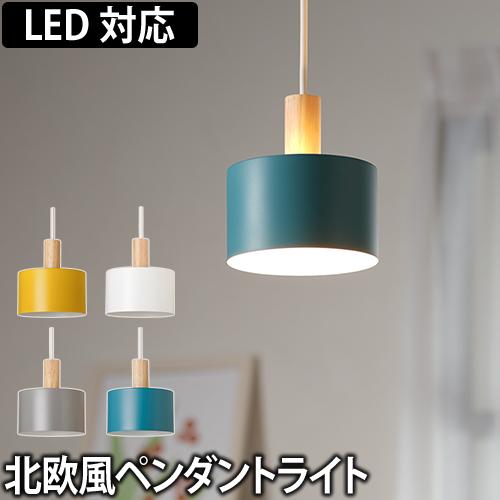 OLIKA LAMP mini 1BULB PENDANT 【お掃除用クロスのおまけ特典】  おしゃれ