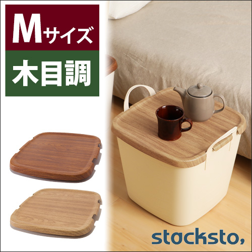 オンバケット by mooq  M おしゃれ