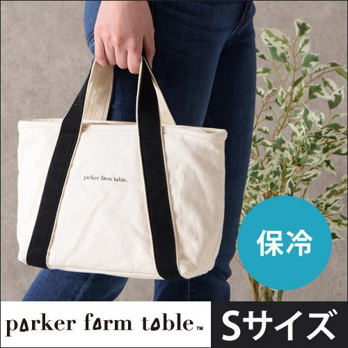 パーカーファームテーブル トートバッグ S おしゃれ