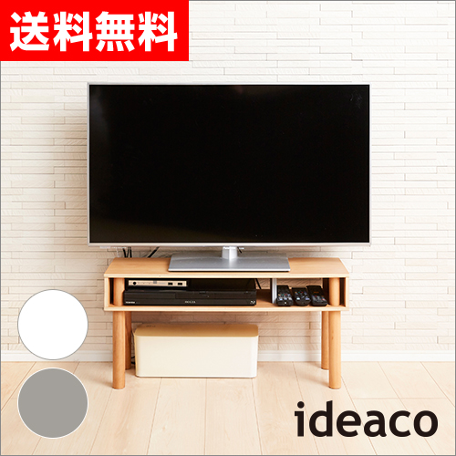 Pallet Table TV おしゃれ