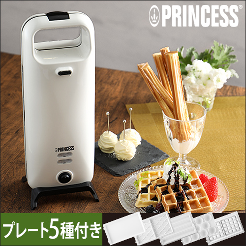 PRINCESS Hot Snack Maker 本体+3枚プレートセット 【レビューで4つから選べるオマケの特典】 おしゃれ