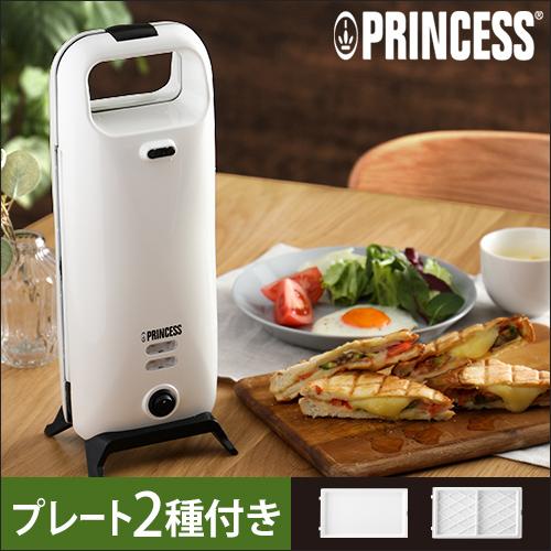 PRINCESS Hot Snack Maker 【レビューで3つから選べるオマケの特典】 おしゃれ