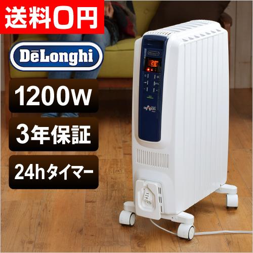 デロンギ ドラゴンデジタルスマートオイルヒーター QSD0712-MB 【レビューで温湿時計モルトの特典】 おしゃれ