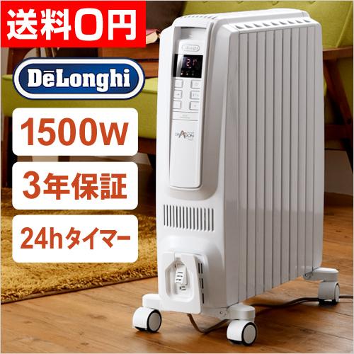 デロンギ ドラゴンデジタルスマートオイルヒーター QSD0915-WH 【レビューで温湿時計モルトの特典】 おしゃれ