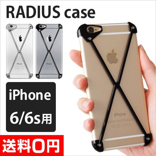 RADIUS case iPhone6/6s シルバー ブラック おしゃれ