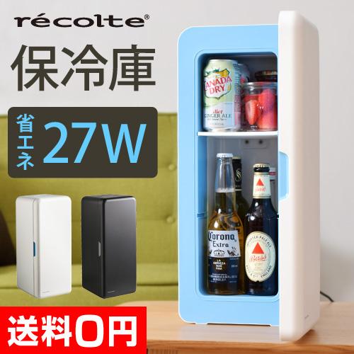 recolte パーソナルクーラーボックス 【レビューでミニキッチンタイマーの特典】 おしゃれ