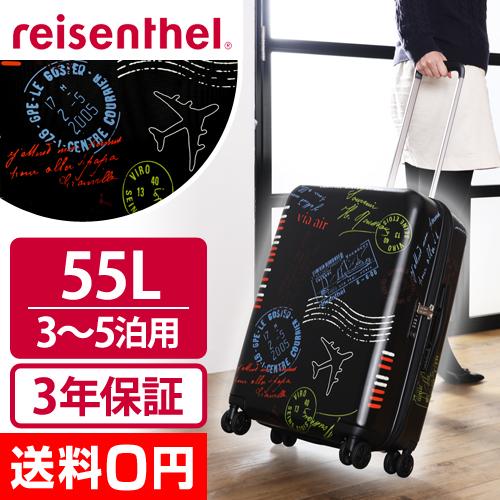 reisenthel スーツケース M スタンプ【レビューで選べるオマケの特典】 おしゃれ