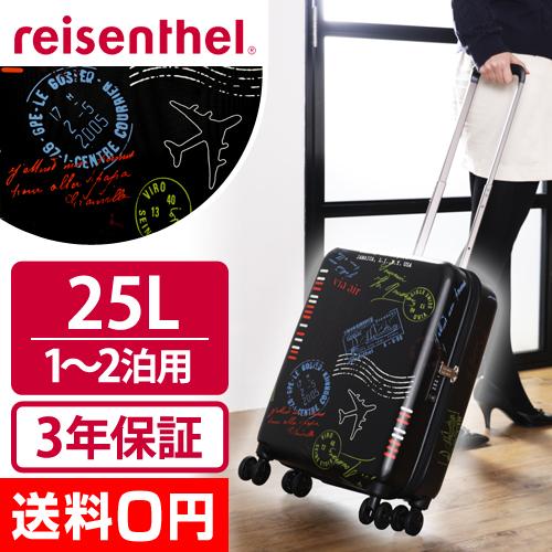 reisenthel スーツケース S スタンプ【レビューで選べるオマケの特典】 おしゃれ