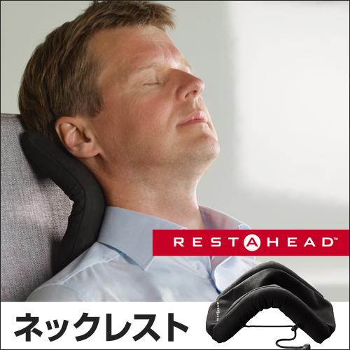 RESTAHEAD (レスタヘッド) おしゃれ