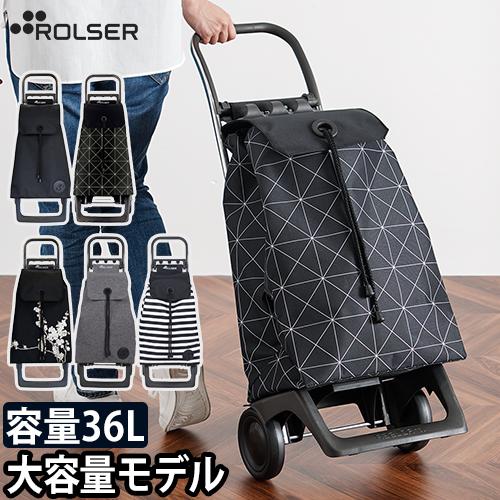 ROLSER(ロルサー) JOY monotone/Bora おしゃれ