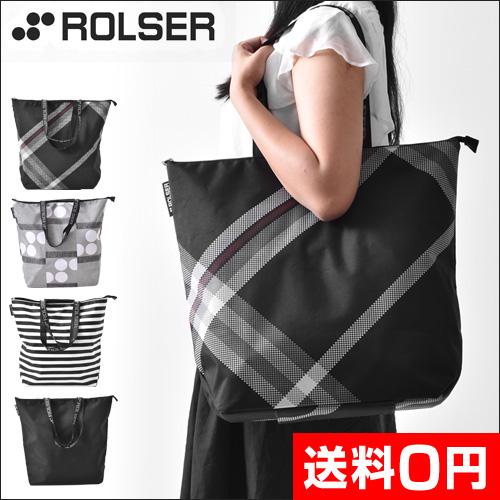 ROLSER(ロルサー) tote(トート) NS-T おしゃれ