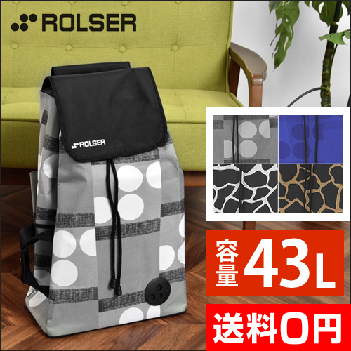 ROLSER(ロルサー) double pocket  NS-W おしゃれ
