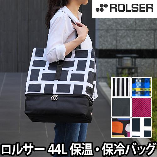 ROLSER(ロルサー)NS-T2  Tote&Termo おしゃれ
