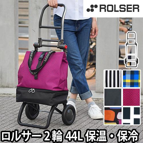 ROLSER(ロルサー)NS-T2 Tote&Termo 2輪フレーム トートバッグ セット おしゃれ