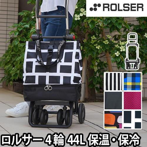 ROLSER ロルサーNS-T2 Tote&Termo 4輪フレーム トートバッグ セット おしゃれ
