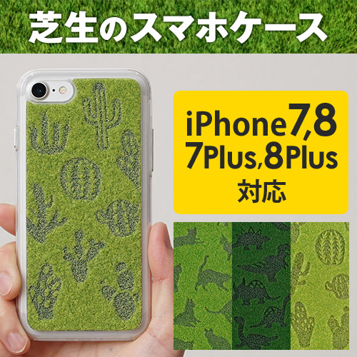 ShibaCAL ME iPhone7/7Plus 【レビューで送料無料の特典】 ◆メール便配送◆ おしゃれ