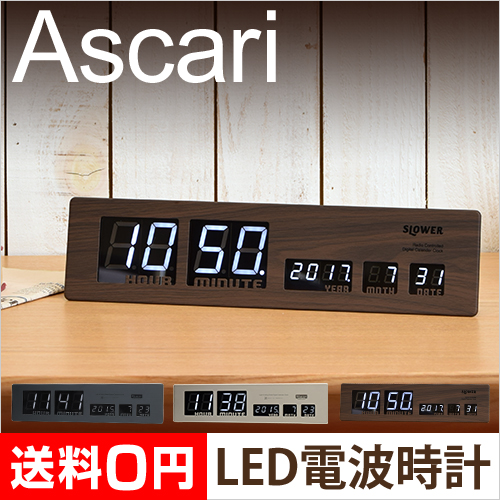 LED CLOCK Ascari おしゃれ