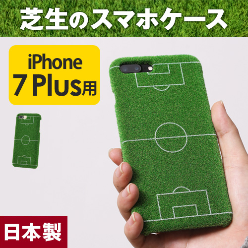 Shibaful Sport iPhone7 Plus 【レビューで送料無料の特典】 ◆メール便配送◆ おしゃれ