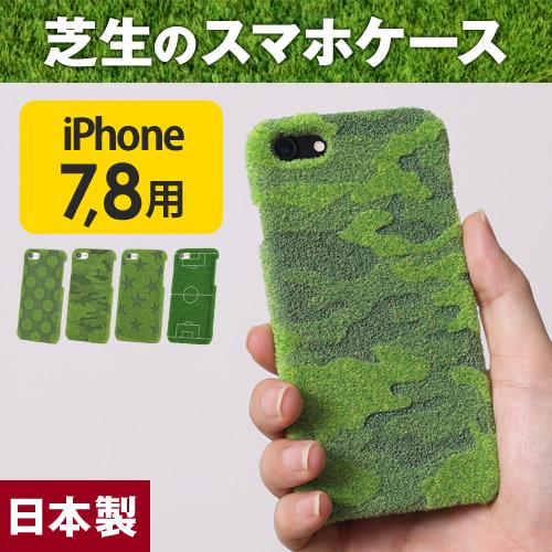 ShibaCAL by Shibaful / Shibaful Sport iPhone7/iPhone8 【レビューで送料無料の特典】 ◆メール便配送◆ おしゃれ